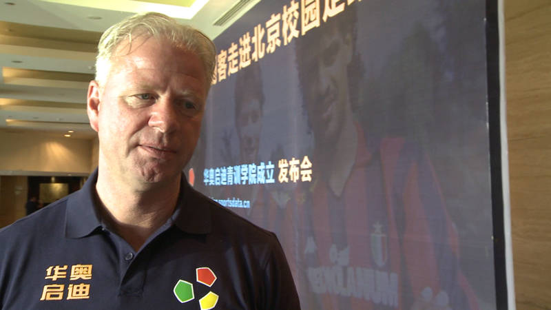 Legenda Ajax Merekomendasi De Ligt Pergi ke MU